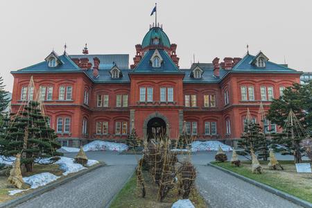 oficina antigua: La ex Oficina de Gobierno de Hokkaido es Hokkaidoâs símbolo más conocido y la estrella roja en su pared exterior es el símbolo de la Comisión de Desarrollo de Hokkaido.