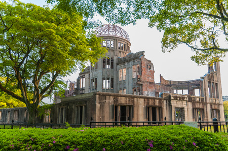bombe atomique: Atomic Bomb Dome bâtiment commémoratif à Hiroshima, Japon Banque d'images