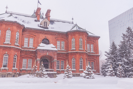 oficina antigua: The Former Hokkaido Government Office is Hokkaido best-known symbol and the red star on its exterior wall is the symbol of the Hokkaido Development Commission.