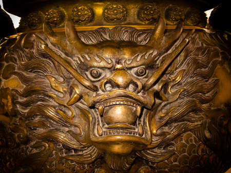 Dragon incense burner photo