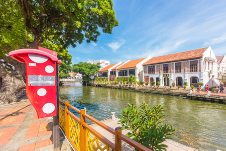 MALACCA, MALAYSIA - AUGUST 13, 2016: Hard Rock Cafe city along Melaka river on August 13, 2016 in Malacca, Malaysia. Malacca has been listed as a UNESCO World Heritage Site since 7 July 2008.
