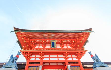 Fushimi Inari taisha shrine of Inari, Fushimi Ku in Kyoto, Japan.