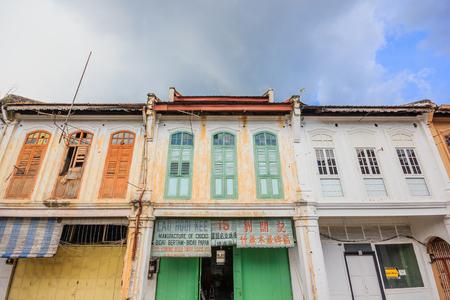 IPOH, PERAK, MALAYSIA - APRIL 15, 2017:  View of Ipoh old Town in the state of Perak, Malaysia