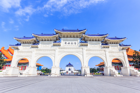 Archway of Chiang Kai Shek Memorial Hall, Tapiei, Taiwan. The meaning of the Chinese text on the archway is Liberty Square.