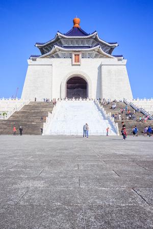TAIWAN, TAIPEI - APRIL 29, 2017: Chiang Kai Shek memorial hall, Taiwan. A famous monument, landmark and tourist attraction erected in memory of Generalissimo Chiang Kai-shek