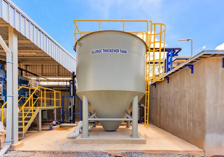 turbidity: Sludge thickener tank in Water Treatment plant, Modern urban wastewater treatment plant. Stock Photo