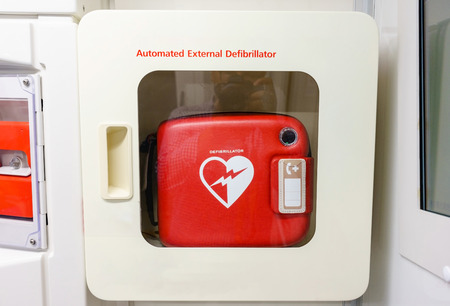 Automated External Defibrillator(AED) on the wall can be found in almost all train stations, temples, department stores through out Taiwan. Reklamní fotografie