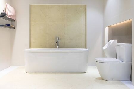 Beautiful luxury white modern bathtub decoration in bathroom interior Archivio Fotografico - 133871445