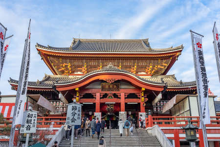 NAGOYA, JAPAN - JANUARY 19, 2020: Osu Kannon Temple, also known as Hosho-in, a Buddhist temple of the Shingon sect located in Osu in central Nagoya