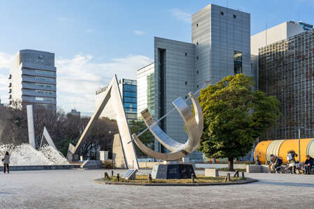 NAGOYA, JAPAN - JANUARY 19, 2020: The Nagoya City Science Museum. The planetarium is among the largest in the country.