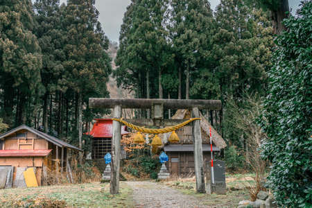 Gassho-zukuri house at Suganuma village, Gokayama area, Nanto City, Toyama Prefecture, Japan. UNESCO World Heritage Site,Historic Villages of Shirakawa-go and Gokayama.