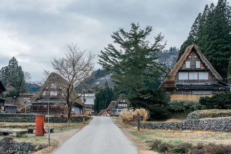 Ainokura mountain village in Gokayama, World Heritage village, Toyama Prefecture, Japan. A UNESCO World Heritage Site in the Japan