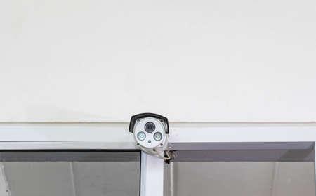 white security surveillance camera Standard-Bild