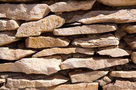 fragment of pattern in built stone wall
