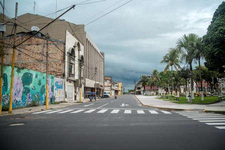 A view on Plaza de Armas square, Iquitos Editorial