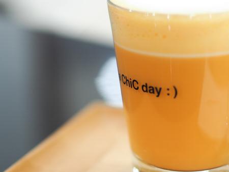 Tea milk in afternoon , selective focus