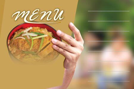 Are reading food menu photo