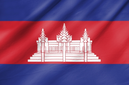 cambodian flag: Fabric Flag of Cambodia
