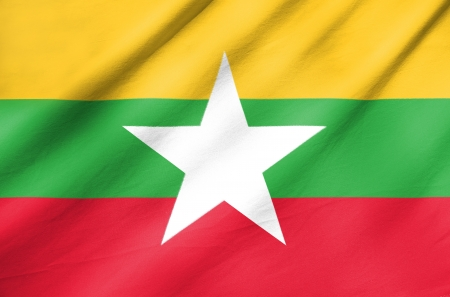 rippling: Fabric Flag of Myanmar