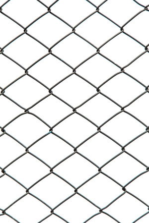 Metal net isolated on white  photo