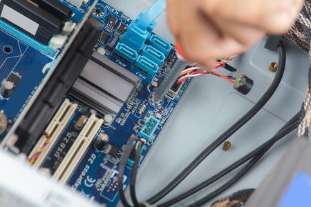 Computer Technician photo