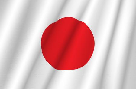 bandera japon: Tela Bandera de Japón
