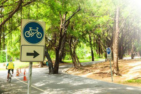 bike lane: Bike lane symbol in park