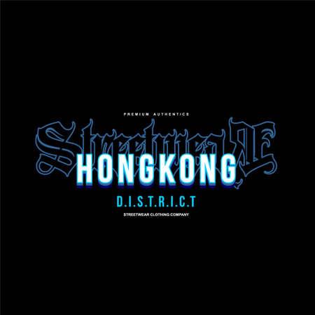 hongkong district streetwear vintage fashion Vettoriali