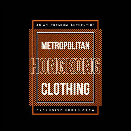 hongkong metropolitan city clothing vintage Vettoriali