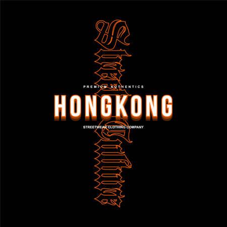 hongkong street culture clothign company