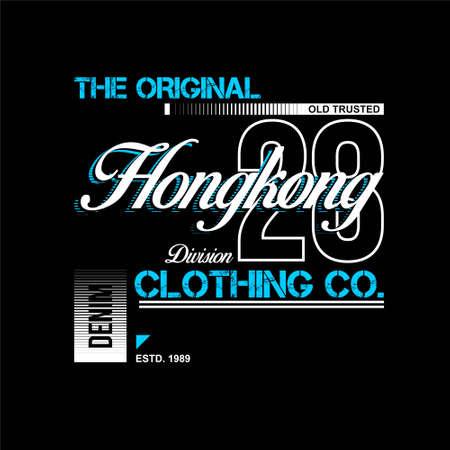 hongkong the original clothing co vintage