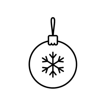 Christmas balls icon. Outline style. Vector illustration.  イラスト・ベクター素材