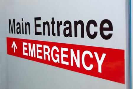 病院緊急とメインのエントランス サインの画像 写真素材