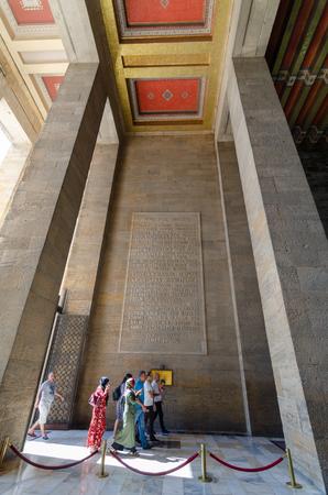 ANKARA, TURKEY - JULY 29, 2019:  The interior details of Mausoleum of Ataturk (Anitkabir) - Ankara, Turkey