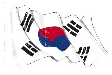 seoul: La Cor�e du Sud drapeau