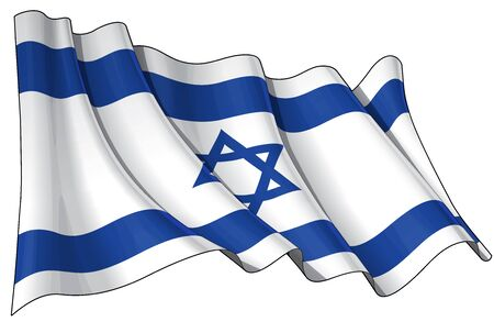 Waving Israeli flag - EPS v 10 File and a 6800 x 4500 pxl with clipping path Preview JPG - Transparency is used on the shading layers Stock Vector - 14446077