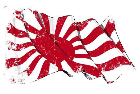 Japans Imperial Navy Flag Grunge photo