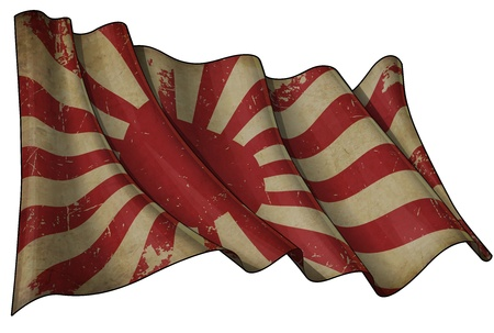 ensign: Japan s Naval Ensign History Flag Stock Photo