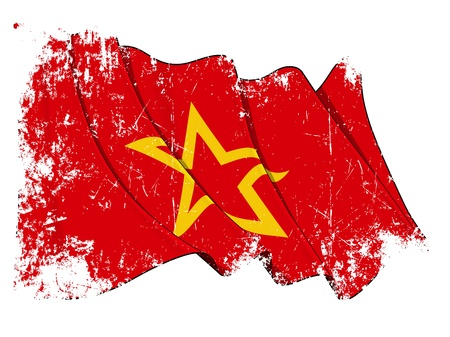 lenin: Red Army Flag Grunge Stock Photo