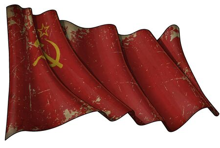 Soviet Union Historic flag photo