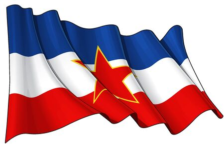 cold war: Yugoslavian Flag