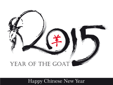 lunar new year: Vector illustration of a hand drawn Goat and a calligraphic 2015 and the Chinese logogram of the word Goat.