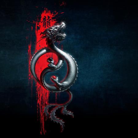 オリエンタル ドラゴン 2 つの球を保持している陰陽のシンボルを形成飛行のイラスト。中国の表意文字ドラゴンを書き込みます