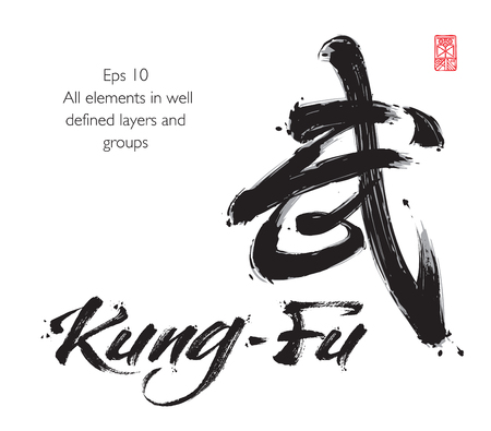 Vector illustration of a calligraphic Chinese logogram of the word Kung Fu together with a custom writing in western lettering. All elements neatly on well-defined layers and groups