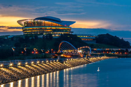 garden center: Blue Hour Picc Putrajaya