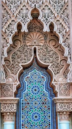 Moroccan architecture at putrajaya malaysia photo
