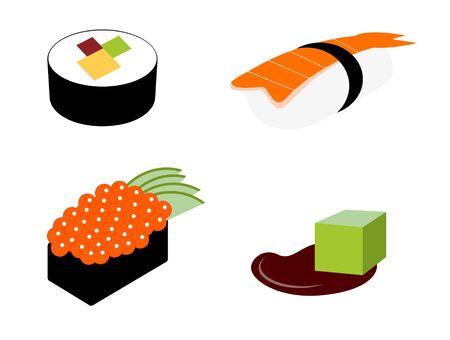 wasabi: Sushi rolls set with wasabi Illustration