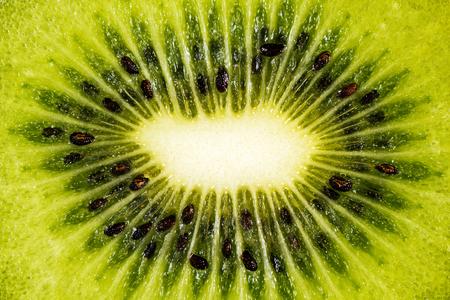 halved  half: Kiwifruits or Chinese gooseberry sometimes shortened to kiwi (detail) Stock Photo