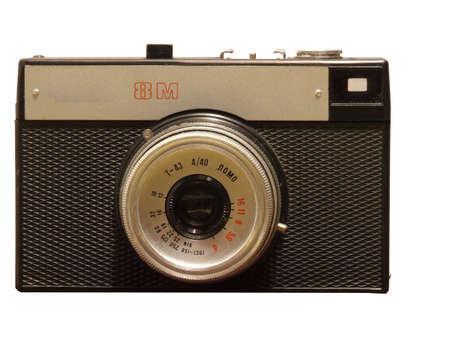 old-fashioned photocamera  isolated on white.
