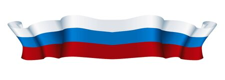 russian flag of arms. 12 june. Happy Russia day